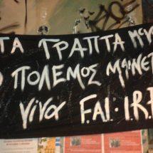 Ιταλία: Ο αναρχικος συντροφος Αλφρεντο Κοσπιτο σε απεργια πεινας (03/05/2017)