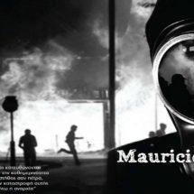 Ragnarok: Για τον  MAURICIO MORALES