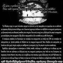 15νθημερο αλληλεγγυης στους αναρχικους κρατουμενους